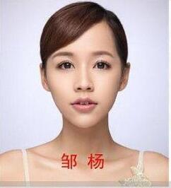 王思聪女友