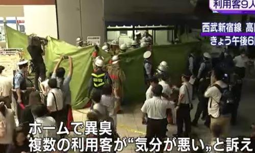 日本地铁毒气袭击