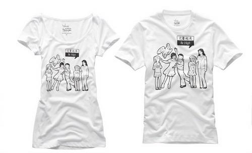 Li Lei和Han MeimeiT恤