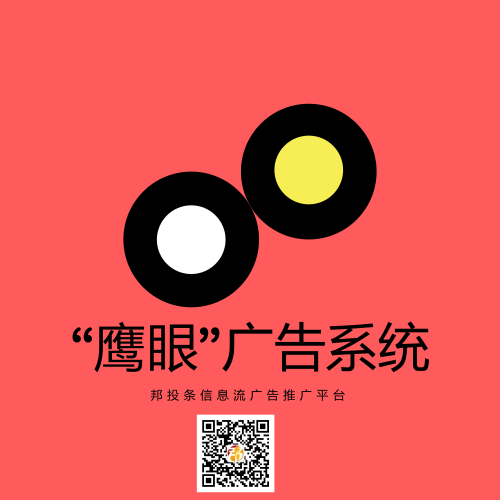 /Public/upload/toutiao/indeximg/1526889513387.png